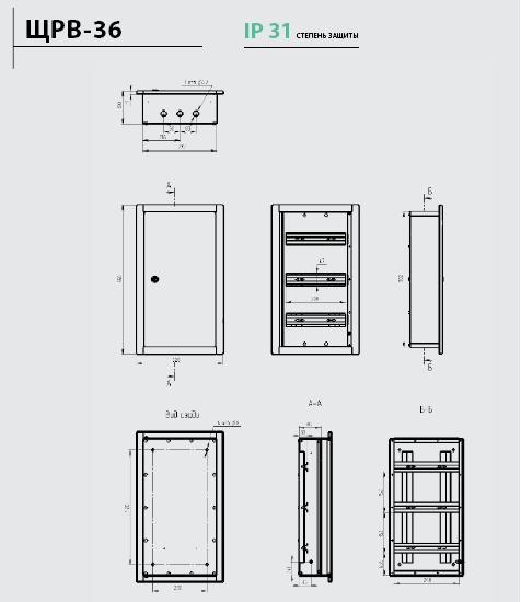 Щит распределительный ЩРВ-36 ( 570х360х120 ), IP31