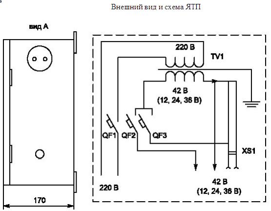 Электрическая схема УКП-220